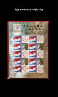 Singapore Mystamp Kreta Ayer stamp society 35 Years Mint sheet LIMITED PRINT