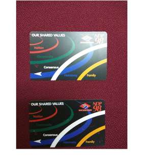 SMRT card for sale