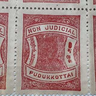 19 stamps lot - PUDUKKOTTAI Non-Judicial Fiscal Stamp - MNH - india