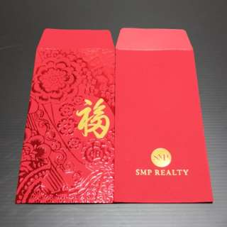 2018  Red Packet SMP Realty 8pcs / set