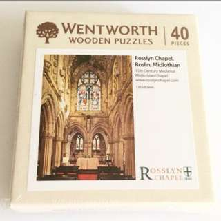 Rosslyn Chapel Wooden Puzzle