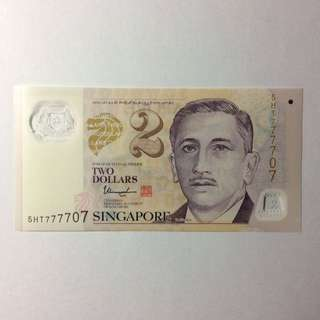 5HT777707 Singapore Portrait Series $2 note.