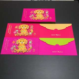 2018  Red Packet West Mall 6pcs / set