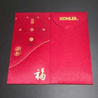 2018  Red Packet Kohler 8pcs / set