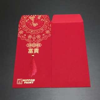 2018  Red Packet Nippon Paint 5pcs / set