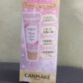 BN CANMAKE Make Up