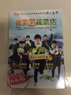 "Original Korea Drama DVD Set ""Bachelors Vegetable Store"""