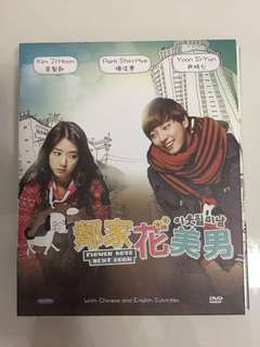 "Original Korean Drama DVD Set ""Flower Boys Next Door"""