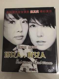 "Original Korean Drama DVD Set ""Bad Woman Good Woman"""