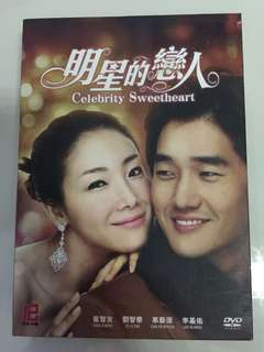 "Original Poh Kim Korean Drama DVD Set ""Celebrity Sweetheart"""