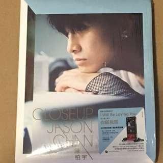 陳柏宇 Jason Chan - Closeup