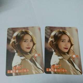 潤娥yes card
