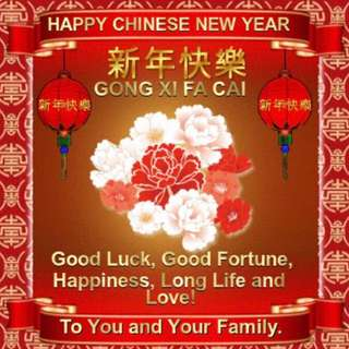 We wish everyone a Happy & Prosperous Chinese New Year