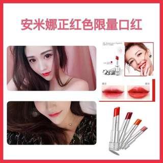 安米娜8周年限量版口红 Anmyna 8th Anniversary Limited Edition Lipstick