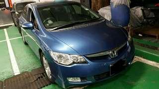 Honda Fd 2.0