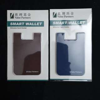 Silicone smart wallet (多用途矽膠套-两色)