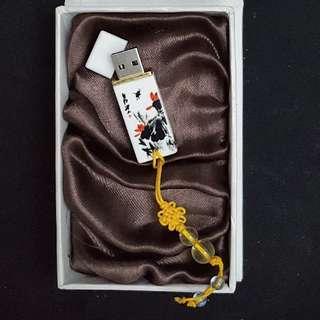 Alibaba U盤 (阿里巴巴USB 手指)