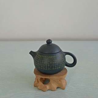 Vintage Zisha Teapot height 5cm diameter 3.5cm unused