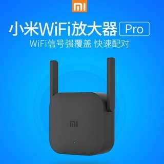 [Pre Order] Millet Wifi Pro Wifi Extender #Huat50sales