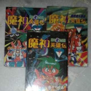 Comics 3 book