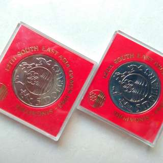 Commemorative Coin: 12th SEA Games (1983) $5 coin