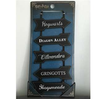 Harry Potter Signboard (Brand New)