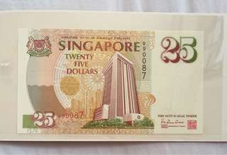 $25 note! MAS 25 years of singapore 1971-1996