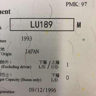 車牌號碼-LU189