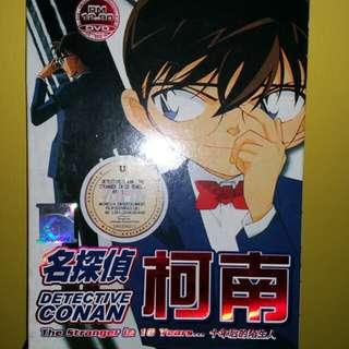 Japanese anime greatest Detective Conan original movie