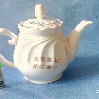 寒夜客來茶當酒,清心茶壺一個。
