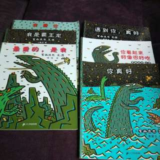 Simplified Chinese story books