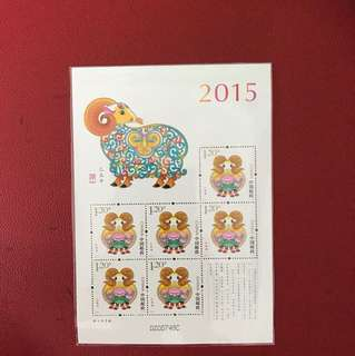 China Stamp 2015-1 Mini Pane