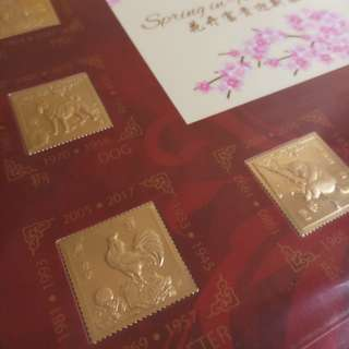 Gold plated minted stamps - 12 chinese zodiac