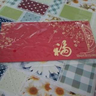 Red Packet 福 ang bao