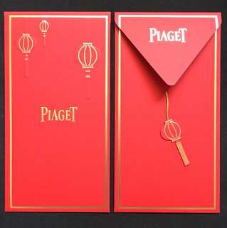 Piaget Red Packet 2018