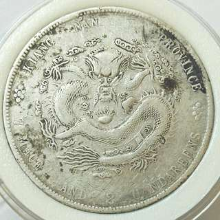 China kiangnan silver dollar authentic