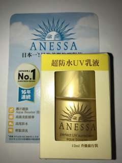 Anessa perfect UV sunscreen 12ml