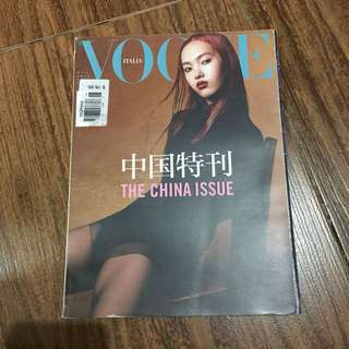 VOGUE ITALIA The China Issue
