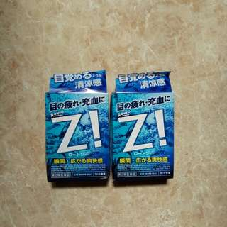 Rhoto Z! Mentholated eye drops