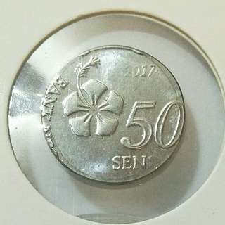 Malaysia error coin 50 cents wrong plancet