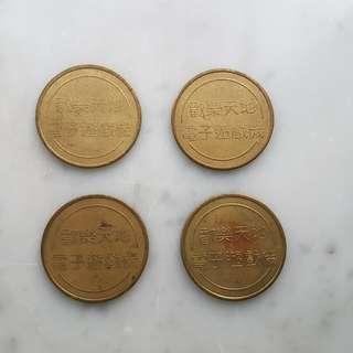 童年回憶香港歡樂天地代幣