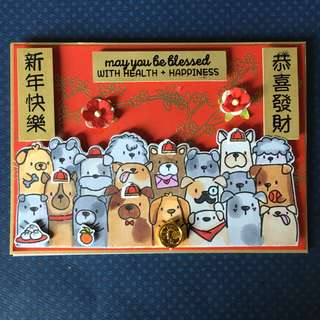 Dogs Chinese New Year card