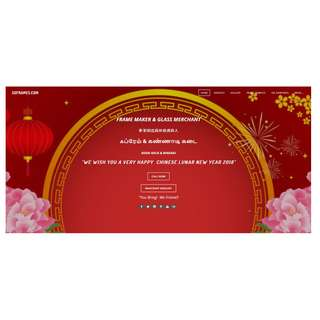 SGFrames.com Wishes you a very Happy Chinese Lunar New Year