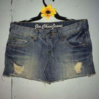 Denim Skirt (26-27)