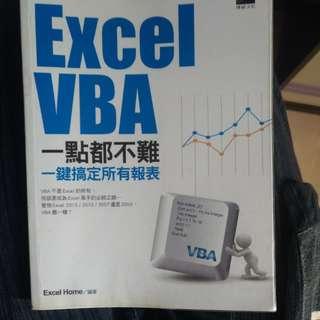 Excel VBA 一點都不難