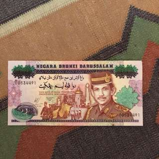 Brunei's $25 1992 Commemorative Note