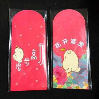 Red Packets Hong Bao Laisee Mr BEAN 2018