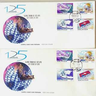First Day Cover 125 Years of UPU
