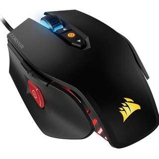Corsair Pro RGB M65