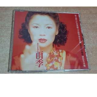 """FIRST VERSION 1996 """"December Rains"""" Musical OST 音乐剧""""雨季""""首版原声带 向云主演"""